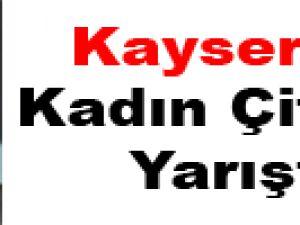 Kayseri'de Kadın Çiftçiler Yarıştı