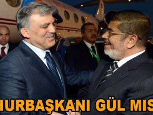 Cumhurbaşkanı Gül Mısır'da - VİDEO