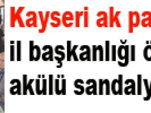 Kayseri ak parti il başkanlığı özürlülere akülü sandalye verdi
