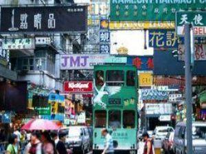 HONG KONG'DAN KAYSERİ'YE DAVET