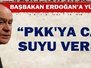 Devlet Bahçeli'nin son MHP Grup Toplantısı konuşması 27 Kasım