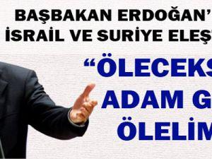 Başbakan Erdoğan'ın son grup toplantısı konuşması 20 Kasım