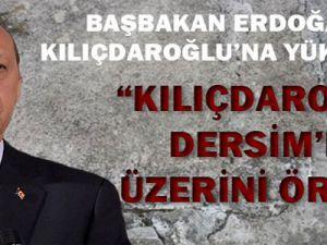 Başbakan Erdoğan İl Başkanları Toplantısı'nda Konuştu