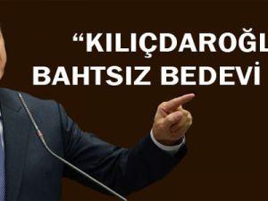 Başbakan Tayyip Erdoğan'ın son grup toplantısı konuşması 6 Kasım