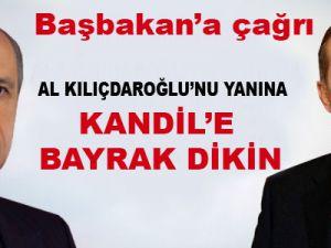 Bahçeli'den Erdoğan'a terör tepkisi