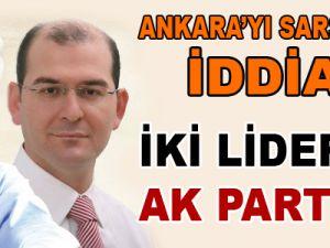 Kurtulmuş ve Soylu AK Parti Yolunda