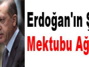 Erdoğan'ın Şehit Mektubu Ağlattı VİDEO