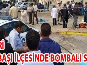 Kayseri Pınarbaşı İlcesinde Emniyete canlı bomba: 2 Şehit, 16 Yaralı VİDEO