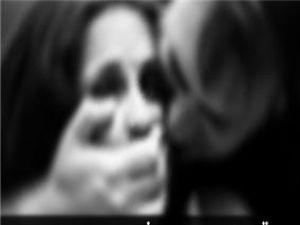 İnternette Tanıştığı 14 Yaşındaki Kıza Tecavüz  İddiası