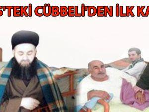 METRİS'TEKİ CÜBBELİ'DEN İLK KARELER