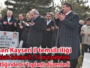 Memur-sen Kayseri 18 Mart Çanakkale Zaferi Basın Açıklaması