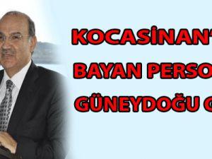Kocasinan'dan Bayan Personele Güneydoğu Gezisi