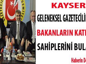 KAYSERİ'DE GELENEKSEL GAZETECİLİK ÖDÜLLERİ SAHİPLERİNİ BULACAK