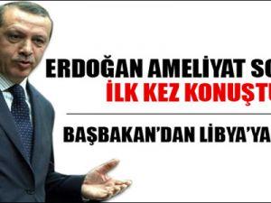 Erdoğan ve Libya Başbakanı'ndan Ortak Açıklama