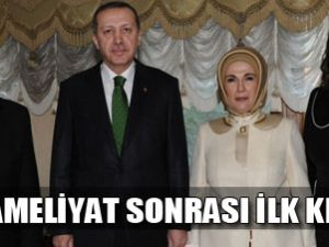 Ameliyat sonrası Erdoğan'ın ilk görüntüsü