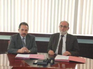 Kayseri Büyükşehir Belediyesi ve Kayseri İl Müftülüğü 'Huzur Çınarı' projesi