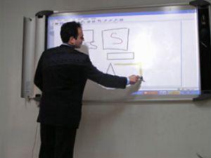 Akıllı tahtalar Şubat'ta sınıflarda