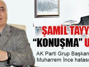 AK Parti'nin son oy oranını açıkladı