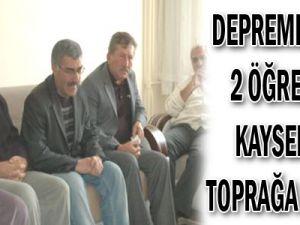 Depremde Ölen 2 Öğrnetmen Kayseri'de Toprağa Verildi