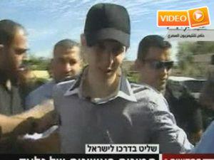 Gilad Şalit, İsrail'e teslim edildi - Video