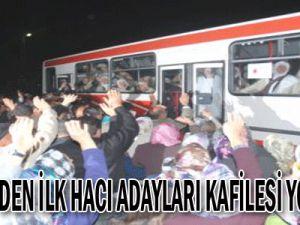 Kayseri&#39den İlk Hacı Adayı Kafilesi Yola Çıktı