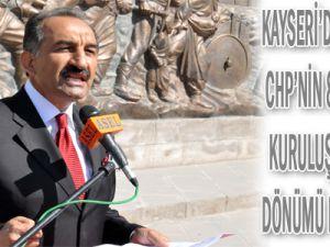 KAYSERİ&#39DE CHP&#39NİN 88. KURULUŞ YIL DÖNÜMÜ ETKİNLİKLERİ
