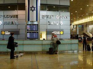 İsrail&#39de Türk Turistlere Eziyet!