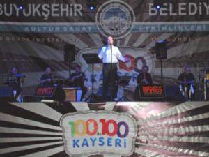 Ahmet Özhan, Kayseri&#39de İlahi Okudu