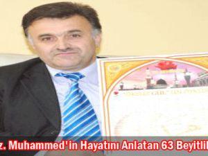 Kayseri&#39de Hz. Muhammed&#39in Hayatını Anlatan 63 Beyitlik Şiir Yazdı