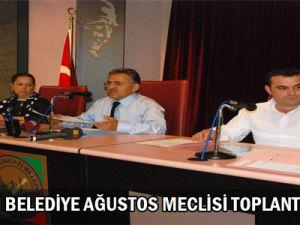 Kayseri Melikgazi Belediyesi Meclis toplantısı