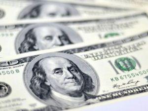 Dolar yeni bir rekor daha kırdı!
