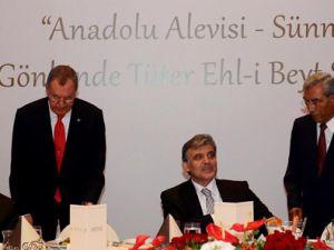 Cumhurbaşkanı Gül, Alevi Dernekleri'nin iftarına katıldı