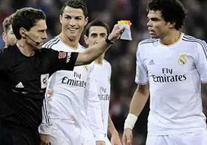 Ronaldo'ya Kırmızı Verdi Hayatı Karardı