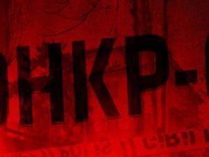 DHKP-C'den hanin sukiast planı! CHP'liyi öldürüp Mhp'linin üzerine...