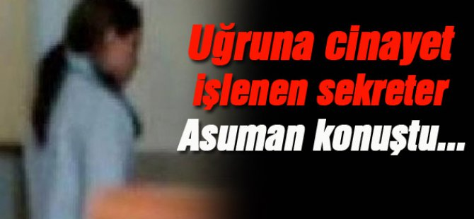Selçuk Üniversitesi Profesör cinayeti sekreter konuştu