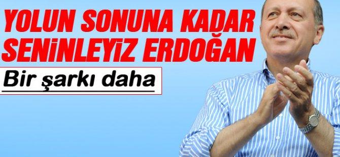 Cumhurbaşkan Adayı Erdoğan'ın ikinci seçim şarkısı