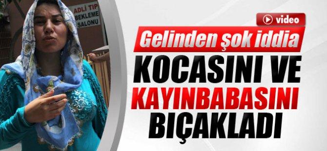 """""""KAYINBABAM BENİ ÖPEREK TACİZ EDİYORDU"""""""