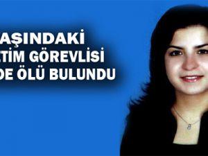 Recep Tayyip Erdoğan Üniversitesi'nde Esrarengiz Ölüm