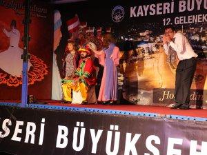 RAMAZAN TIR'I HANGİ SEMTLER'DE