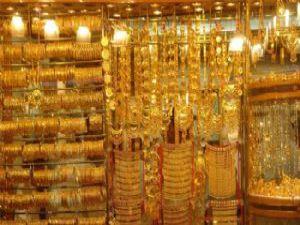 Çeyrek Altın Kaç Lira ? Çeyrek Altın Fiyatları