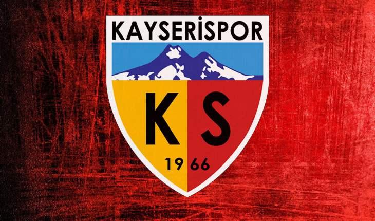 2015 - 2016 SEZONU KAYSERİSPOR FİKSTÜRÜ