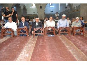 KAYSERİ'DE HUTBE OKUMA BÖLGE FİNALİ YARIŞMASI YAPILDI