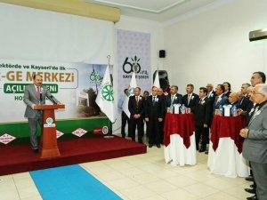 ŞEKER FABRİKASI AR-GE MERKEZİ'NDEN BÜYÜK BAŞARI