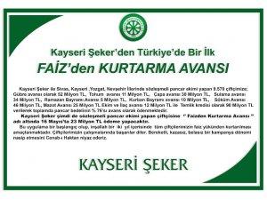 ŞEKER'DEN TÜRKİYE'DE BİR İLK AİZ'DEN KURTARMA AVANSI