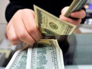 Meşhur Bir Dolar Tedavülden Kaldırılıyor!
