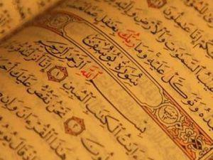 Bekir Bozdağ'dan İslam Üniversitesi Müjdesi