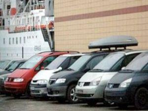Gümrük Bakanlığı 88 Adet Araç ve Yüzlerce Eşya Satacak: