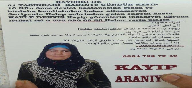 Anbar'da oturan 31 yaşındaki bayan 15 gündür kayıp