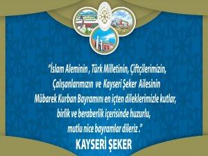 Kayseri Şeker Fabrikası: