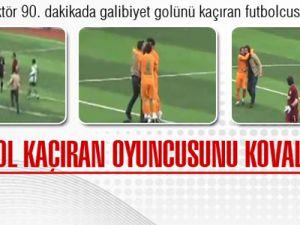 Eski Galatasaray'lı futbolcu inanılmaz şeyler yaptı-video
